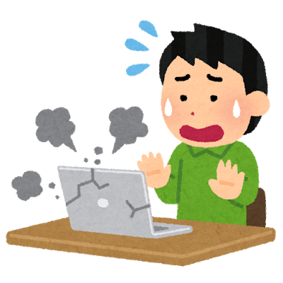 code not working developer